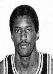 mike-dickerson 1976 NBA Draft - The Draft Review