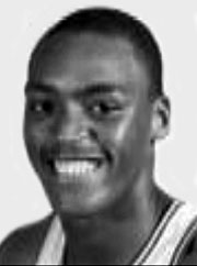 kevin-lewis 1986 NBA Draft - The Draft Review